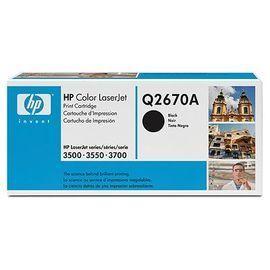 HP Q2670A 黑色原廠碳粉匣