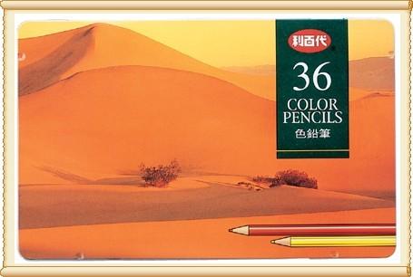 利百代 CC-028XM 色鉛筆36色 / 盒