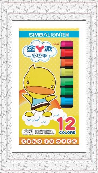 雄獅 新功夫鴨彩色筆12色紙盒