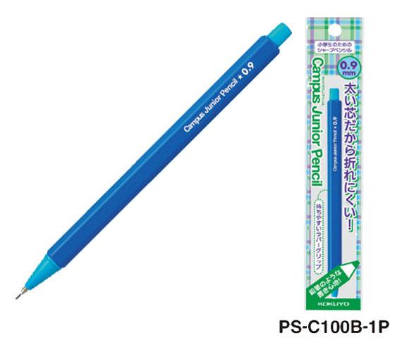 KOKUYO 六角自動鉛筆 0.9mm -藍PS-C100B-1P