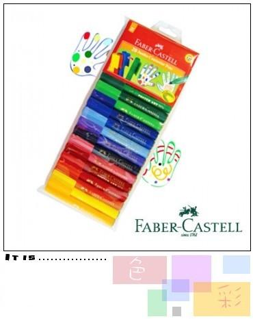 Faber-Castell 20色JUMBO連接彩色筆