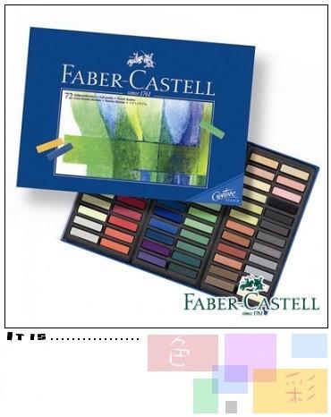 Faber-Castell 72色創意工坊粉彩條 短型