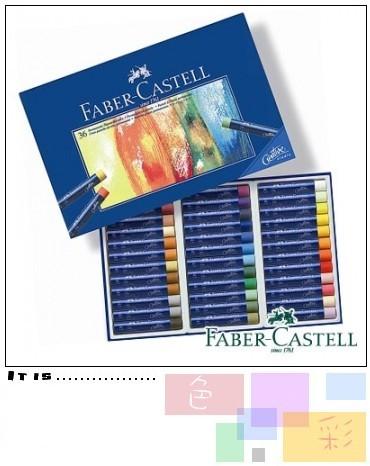 Faber-Castell 36色創意工坊油性粉彩條
