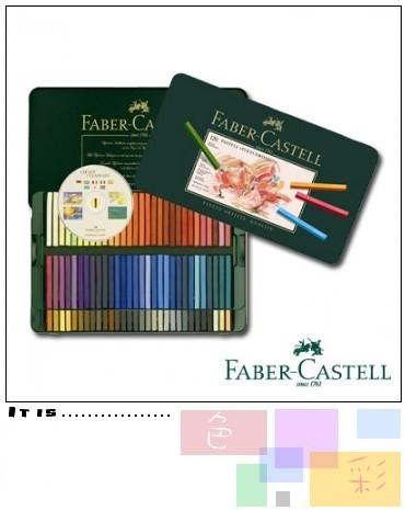 Faber-Castell 藝術家級粉彩條120色