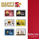 奶油獅5週年名片便條盒【5歲生日慶-限量】單盒