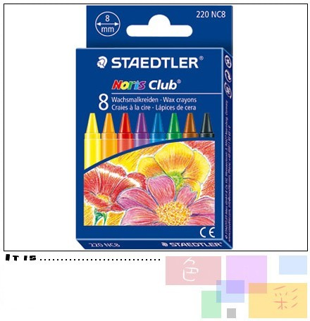 STAEDTLER 快樂學園 MS220NC8無毒安全防水油腊筆 8色