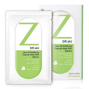 DR.WU 零油光膠囊面膜3PCS (Z)【淨妍美肌】