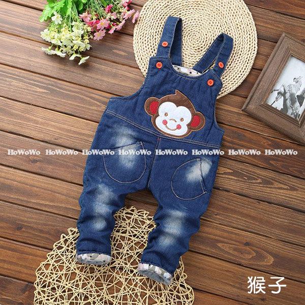 厚款長褲 牛仔吊帶褲兒童鋪棉雙層保暖長褲 AIY2025