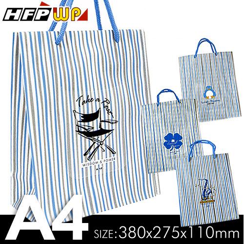 HFPWP A4手提袋 PP環保無毒防水塑膠 台灣製 BLJS315 / 個