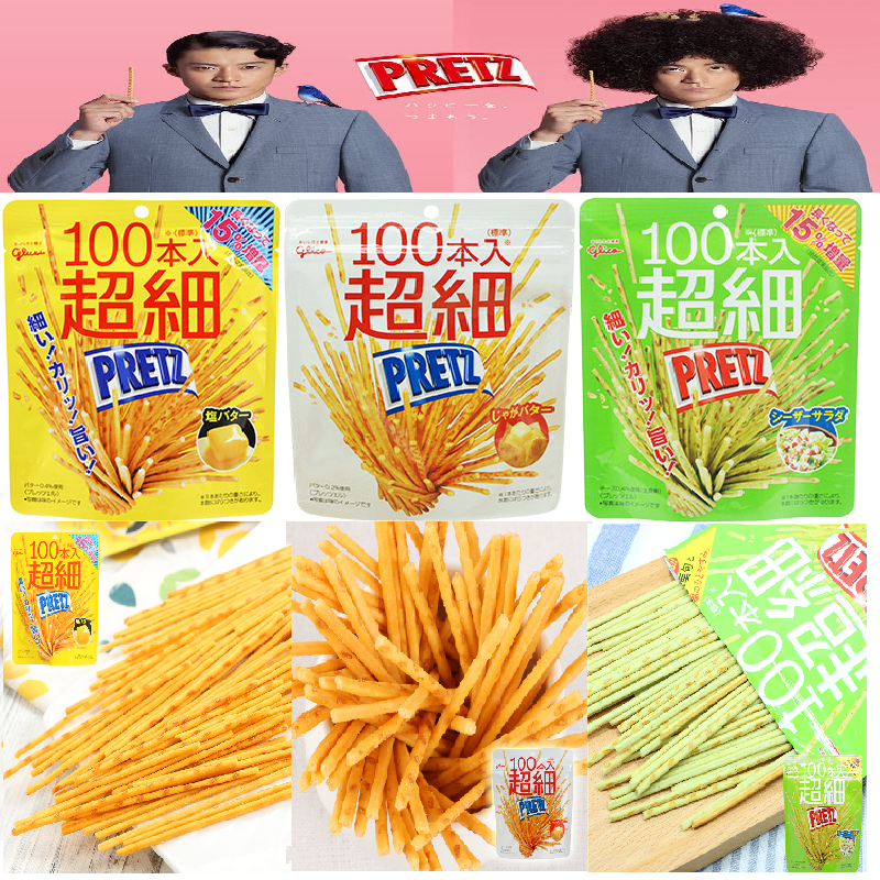 有樂町進口食品 日本固力果超細百力滋 奶油/鹽味/凱薩沙拉 4901005520264