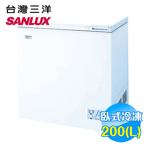 三洋 SANYO 200公升 冷凍櫃 SCF-200T