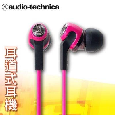 """鐵三角 耳塞式耳機 ATH-CK323M 粉紅色""""正經800"""""""