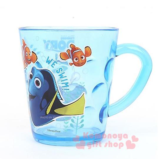 〔小禮堂韓國館〕海底總動員2 多莉 塑膠小水杯《藍.海底好朋友.Nemo》容量約250ml