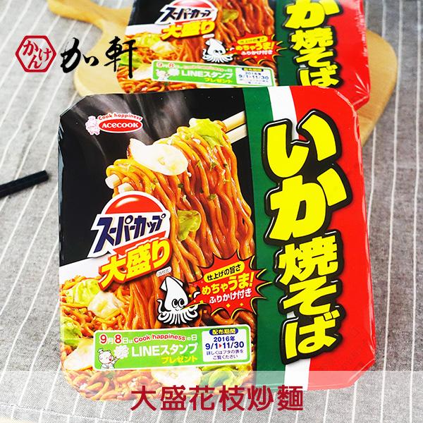 《加軒》日本豬廚大盛花枝炒麵 167G 大份量
