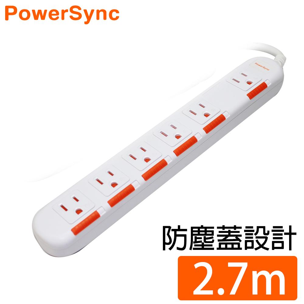 【群加 PowerSync】3P6插安全防塵延長線 / 2.7M (PW-EDA0627)