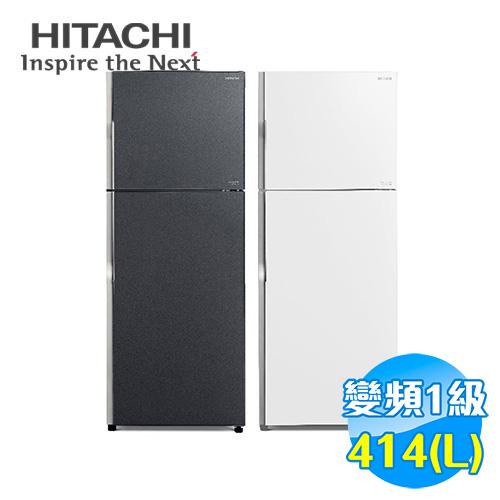 日立 HITACHI 414公升琉璃面板雙門變頻冰箱 RG439G
