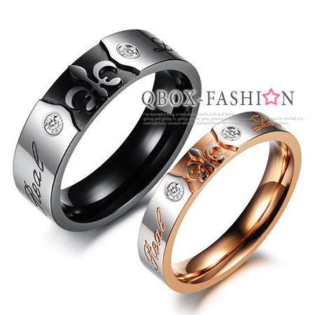 《 QBOX 》FASHION 飾品【W2014N384】精緻情侶克羅心唯美316L鈦鋼對戒指/戒環(單個價格)