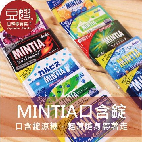 【豆嫂】日本零食 Asahi朝日 MINTIA口含錠涼糖
