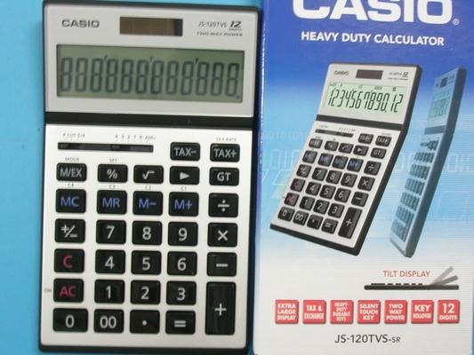 CASIO卡西歐JS-120TVS桌上商用計算機-高品質 螢幕傾斜度可調12位數/一台入{定1400}~全新有保固