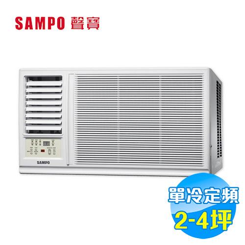 聲寶 SAMPO 左吹定頻窗型冷氣 AW-PA122R1