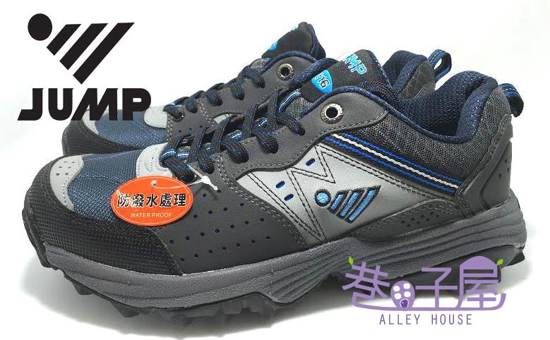 【巷子屋】JUMP將門 男款防潑水抗菌防臭輕量運動越野跑鞋 [3216] 灰藍 超值價$850