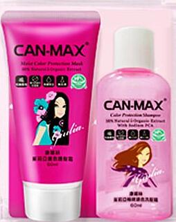 CANMAX 康媚絲茱莉亞洗潤旅行組( 極致鎖色洗髮精60ML+ 護髮霜60ML)  ☆真愛香水★