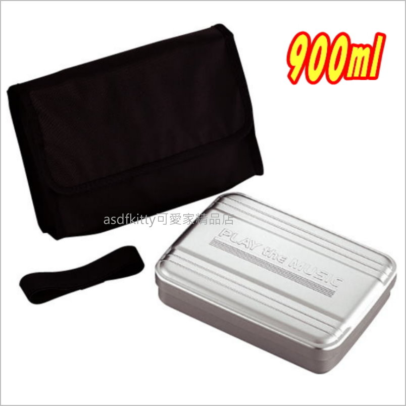 asdfkitty可愛家☆日本OSK 鋁製便當盒+筷子附收納袋-900ML-水果盒/收納盒/糖果盒-日本製