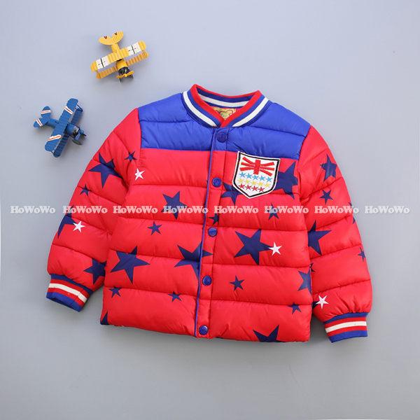 寶寶外套 釘扣式仿羽絨鋪棉防風夾克大衣 YN14613
