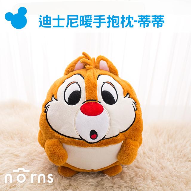 NORNS 【迪士尼暖手抱枕-蒂蒂】迪士尼 小抱枕 娃娃 布偶