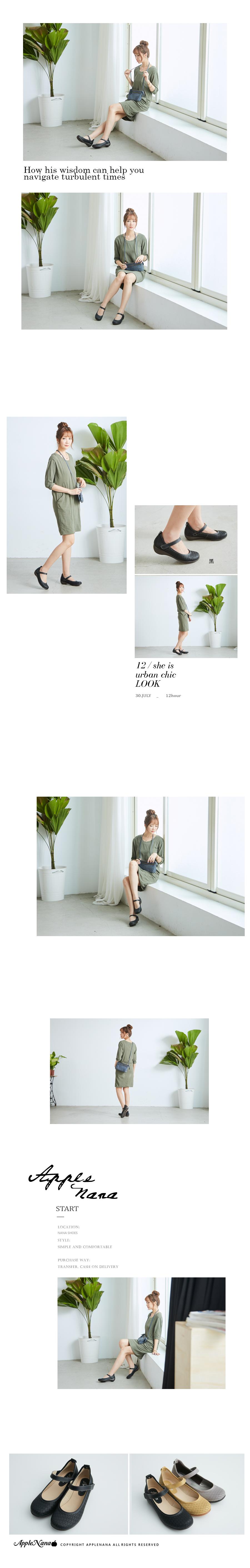 http://shop.r10s.com/5e7ca0c0-ec8c-11e4-ac44-005056b756e3/2016-04/10128-1.jpg