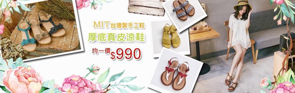 http://shop.r10s.com/5e7ca0c0-ec8c-11e4-ac44-005056b756e3/2016-04/G990.jpg