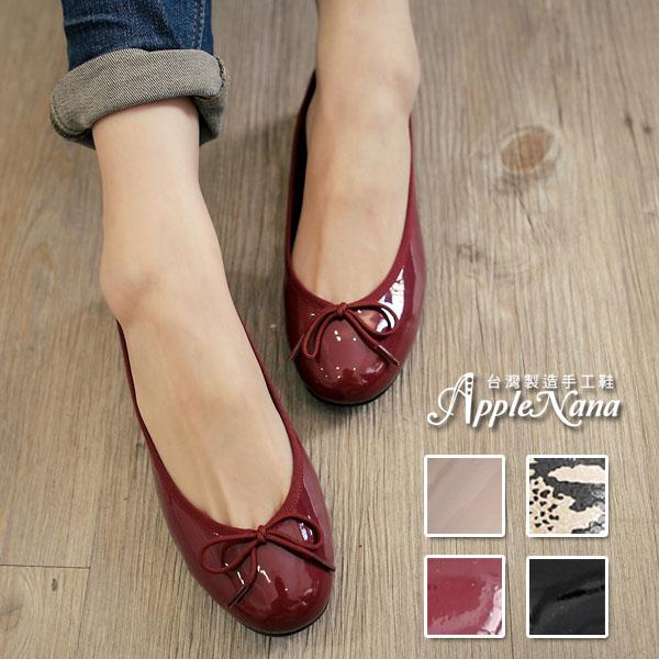 AppleNana。夢幻經典高質感圓頭全真皮芭蕾舞鞋。腳窩支撐。大尺碼【QL15011180】蘋果奈奈