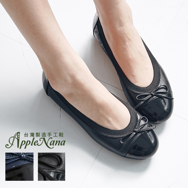 AppleNana。不可思議的柔軟。超軟小羊皮芭蕾娃娃鞋【QCA123051280】蘋果奈奈