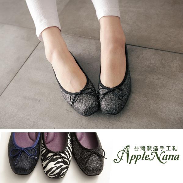 AppleNana。旋轉圓舞曲。優雅名伶方頭芭蕾娃娃豆豆鞋。大尺碼36-42【QD28011180】蘋果奈奈
