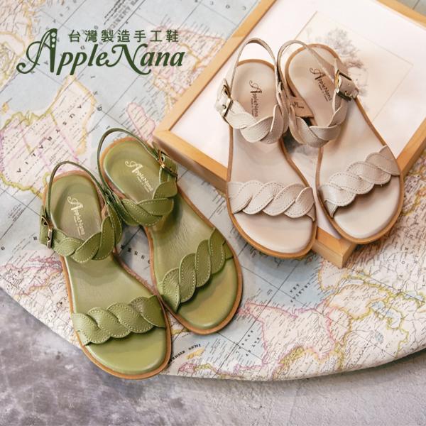 AppleNana。早春扭轉人生。真皮辮子厚底涼鞋【QG1357990】蘋果奈奈