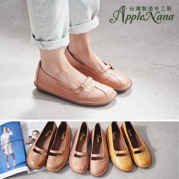 AppleNana。溫柔的力量完美支撐真皮娃娃氣墊鞋【QT82061280】蘋果奈奈