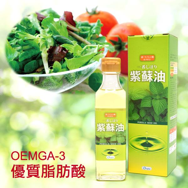 月見康冷壓紫蘇油單瓶(盒裝)★冷壓紫蘇油可直接飲用或涼拌★α-次亞麻油酸約佔60%