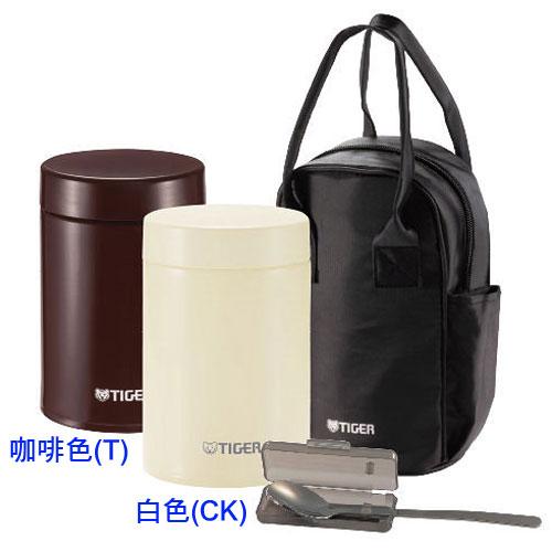 【虎牌】0.75L不銹鋼保溫/保冷真空食物罐 MCJ-A075