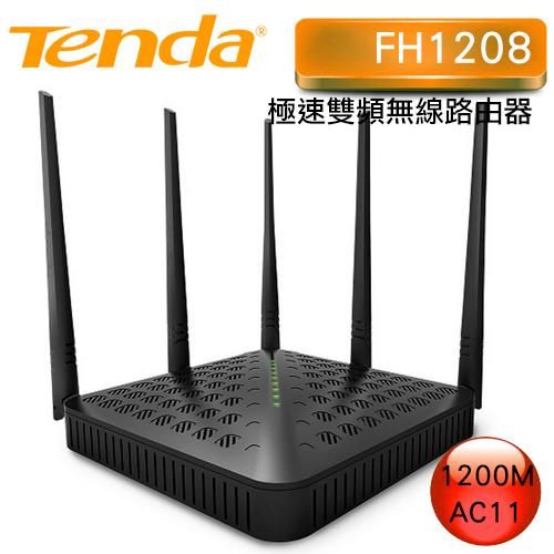 Tenda FH1208 1200Mbps 11AC極速雙頻無線路由器