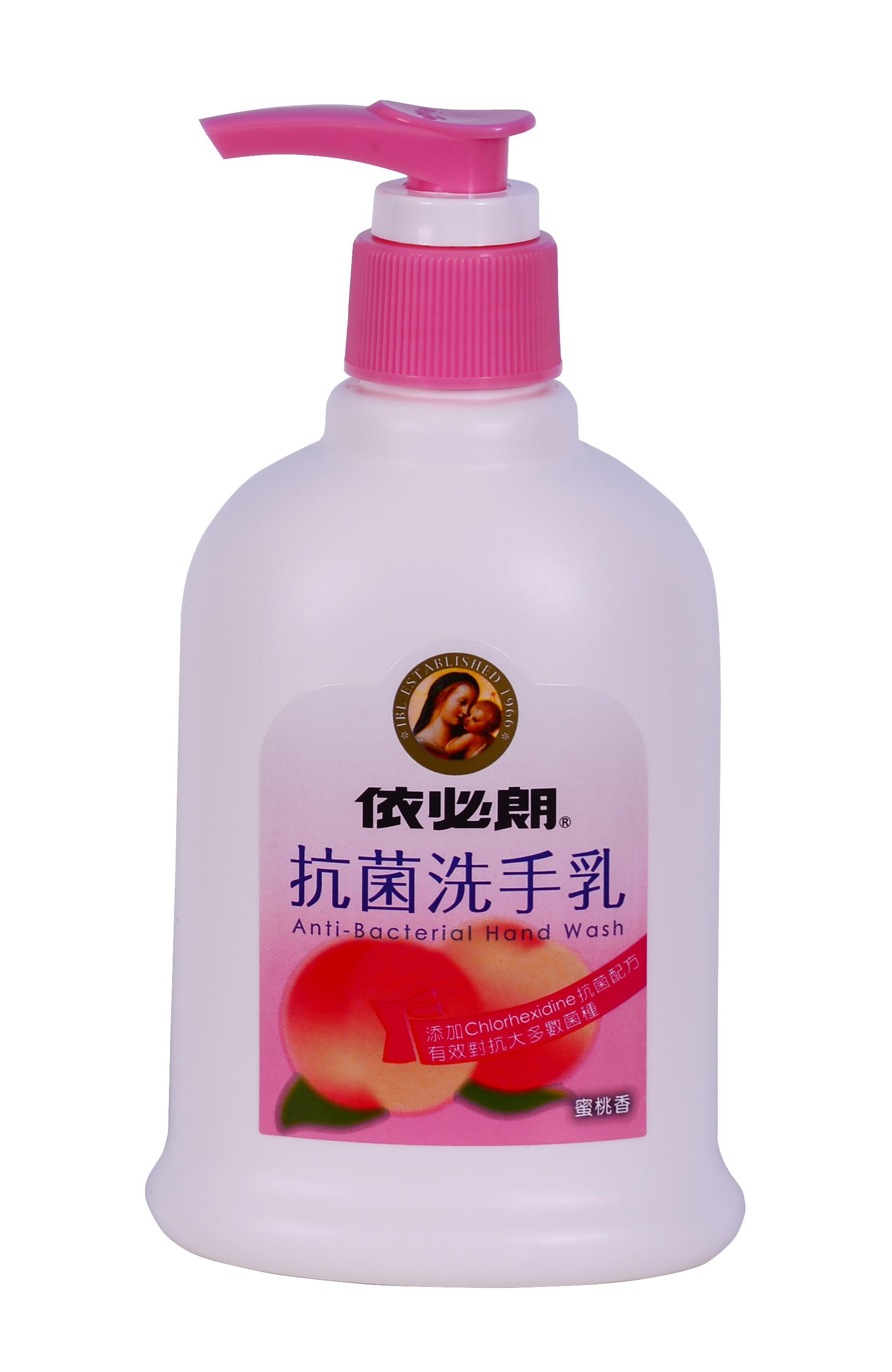 依必朗 抗菌洗手乳 (220ml)蜜桃香