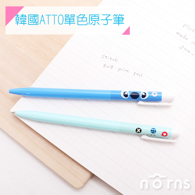 NORNS【韓國ATTO單色原子筆】正版 史迪奇 醜娃娃 星際寶貝 文具用品 藍筆 卡通 STITCH