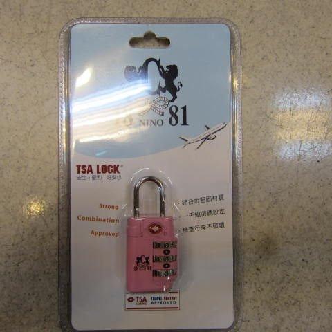 ~雪黛屋~18NINO81  國際海關鎖國際運輸保安局認定鎖台灣製造品質保證鋁合金堅固TSA003粉紅