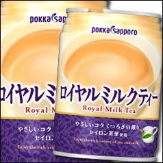 POKKA SAPPORO皇家奶茶(250g)
