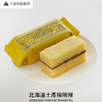 「日本直送美食」[六花亭] 丸成巧克力夾心奶油蛋糕 5個 ~ 北海道土產探險隊~
