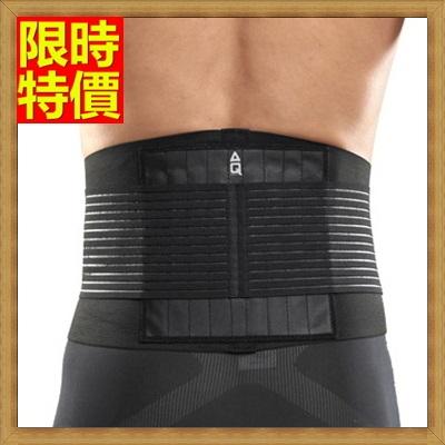 護腰 運動護具-背部肌肉拉傷腰肌勞損護腰腰帶69a85【獨家進口】【米蘭精品】