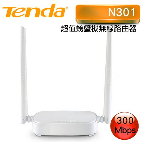 【Tenda 騰達】N301 300M 超值螃蟹機無線路由器(白色)
