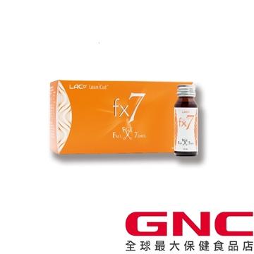 【GNC健安喜 73折】 LAC LeanCut™ fx7纖速飲 10瓶/盒