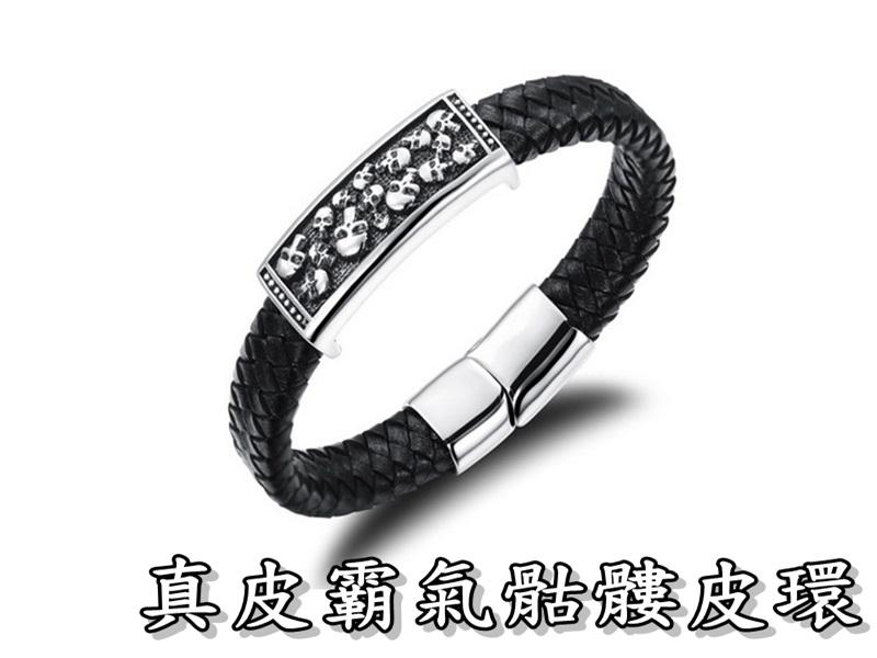 《316小舖》【Q221】(優質精鋼皮環-真皮霸氣骷髏皮環-單件價 /男性流行配件/骷髏手環/節日送禮推薦)
