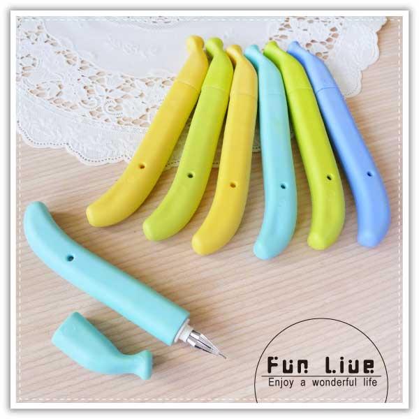 【aife life】矽膠香蕉中性筆/香蕉筆/矽膠筆/水果 蔬果造型原子筆/創意文具/廣告筆/簽名筆/婚禮小物/贈品禮品