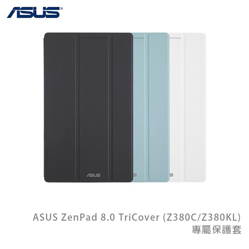 ASUS ZenPad 8.0 Z380KL P024/Z380C P022/Z380M/Z380KNL 原廠三摺多功能皮套/平板保護套/保護殼/摺疊式/立架式/皮套